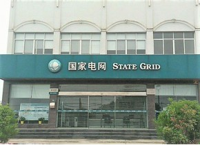 Aluminium Plastic Board for State Grid Huaxi Business hall
